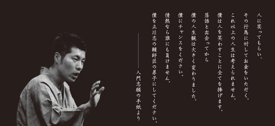 shino_material4