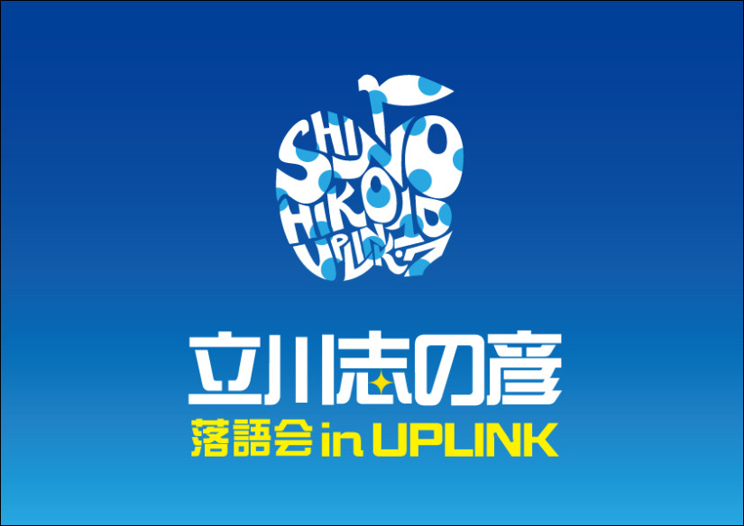 UPLINK_1007-01