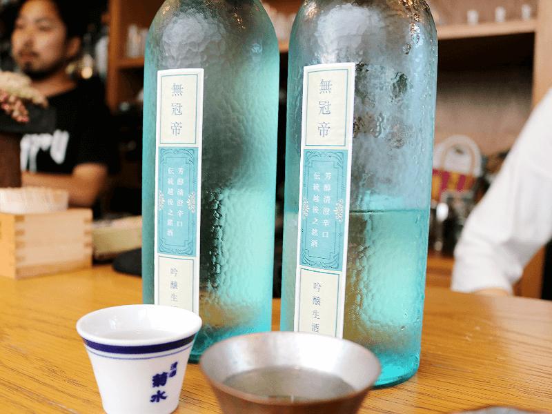 sake_rakugo_sanma13-1